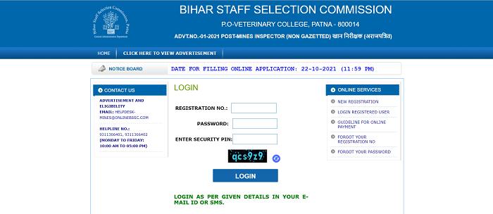 BSSC Mines Online Form