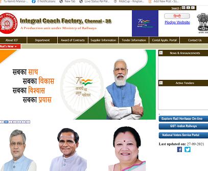 Integral Coach Factory Act Apprentice Online Form