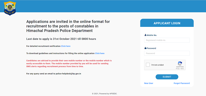 HP Police Constable apply